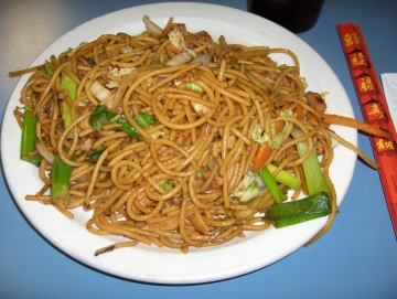 Vegetable Lo Mein | Free Recipe Network
